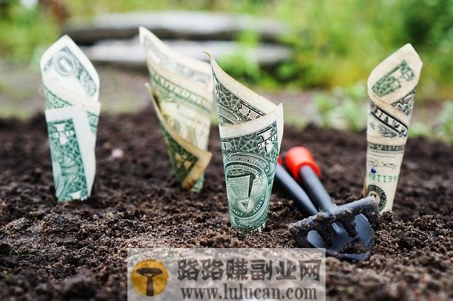 打造赚钱副业的一个原则,照做后才能副业赚钱